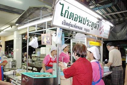 สตรีทฟู๊ดไทยดังไกลไปทั่วโลก